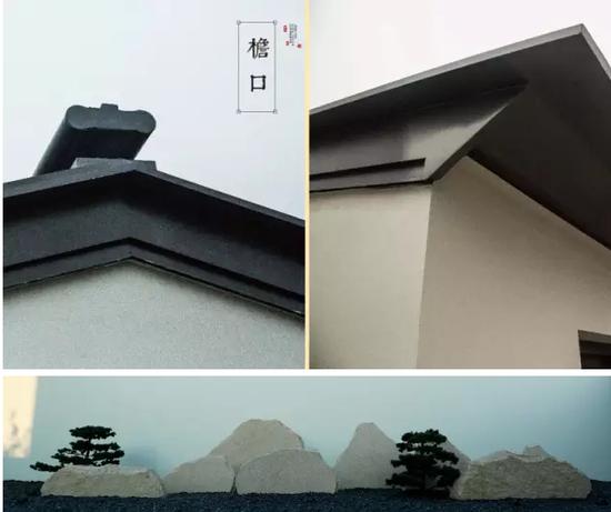 以粉墙黛瓦,马头墙,坡屋顶,镂空格栅等设计元素,向中国古典建筑致敬图片
