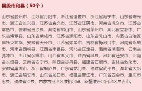 """苏州市连续四年荣获""""全国文明城市""""称号"""