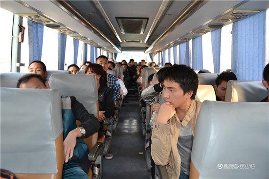 腾讯带领近500名网友 9车齐发中南世纪城