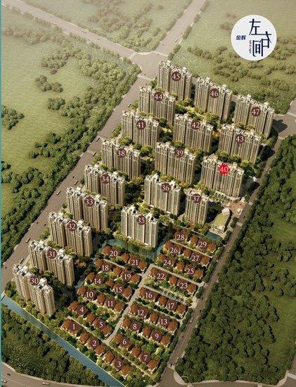 苏州活力岛规划