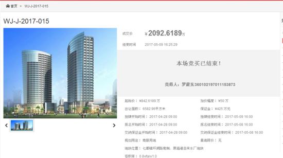 5月9日吴江土拍吸金2.96亿!却让这个江西人火了