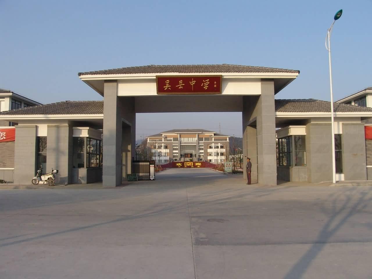 锦溪禾府周边学校