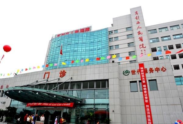 锦溪禾府周边医院