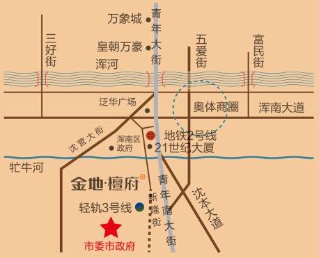 藏大境 拥地铁 傲金廊