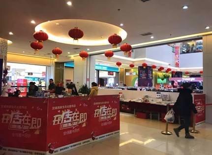 """一场春节大戏""""唱""""火一座购物中心"""