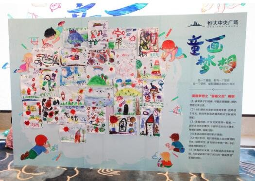 买画圆梦的背后 恒大中央广场竟然是这样一个项目