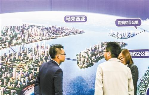 商务部:1月对外投资降35.7% 海外房地产投资降温