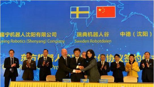 沈阳牵手瑞典韦斯特罗斯打造世界机器人谷