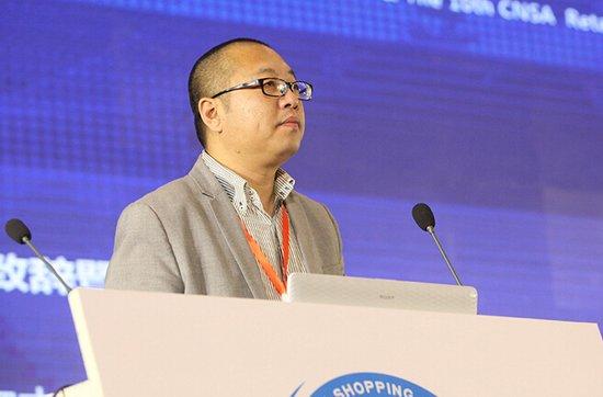 北购联第十届中国零售地产招商大会在沈阳圆满落幕