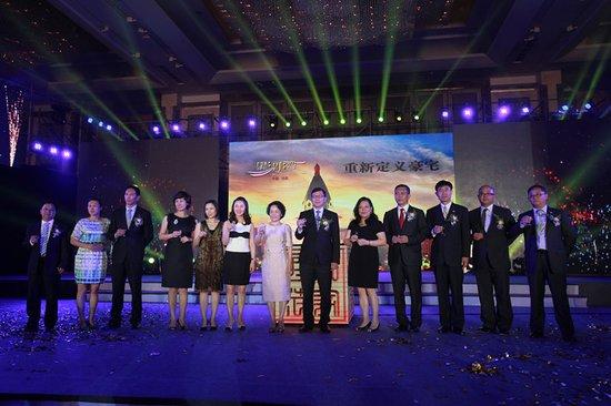 第六届中国星河湾大会暨沈阳星河湾启动仪式落幕