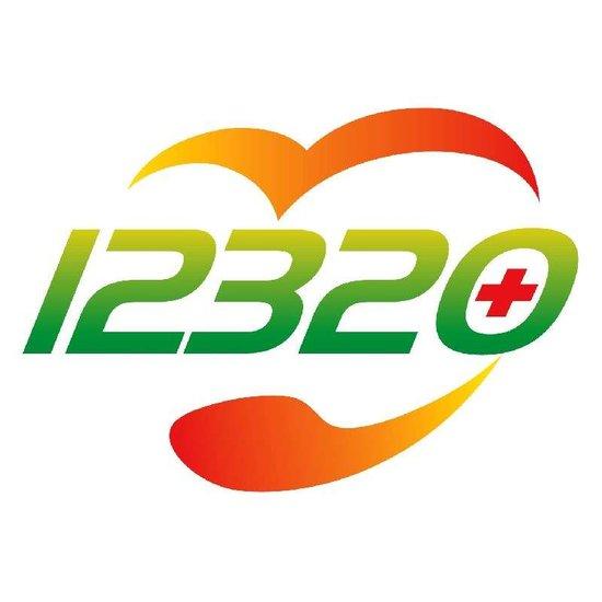我省62家三甲医院年底可用12320预约挂号