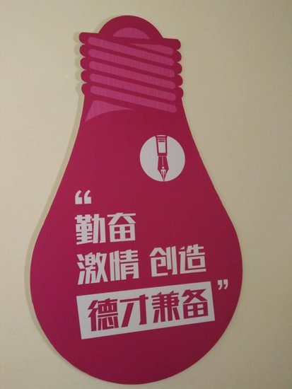 腾讯封面人物专访之碧桂园姚天翔——生活不止眼前,还有诗和公园里