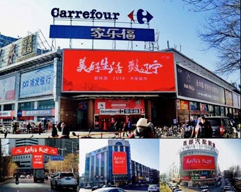 红动中国年 2018美好生活将继续绽放于碧桂园