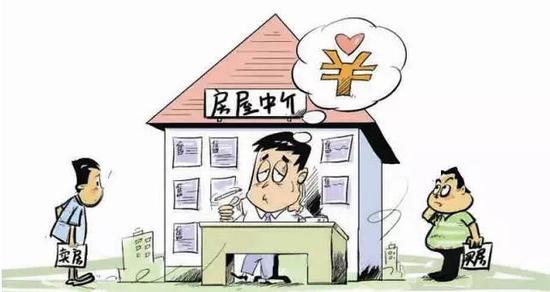 中介在合同上多加5个字,买家购房竟然要多花5万元!