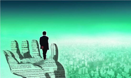 经济学家展望中国房地产:从城市化时代走向大都市圈时代