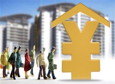 北漂每月一半收入给房东?多地租赁新政剑指高房租