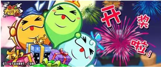 互动活动再度来袭!说出新年祝福,赢取福利好礼!(内附中奖名单)