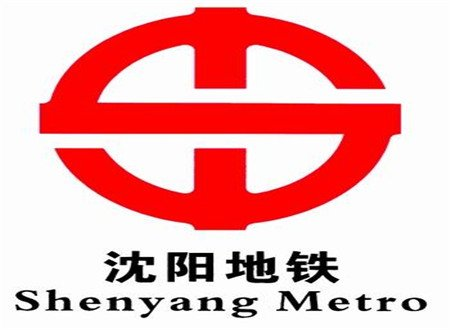 明日沈阳地铁延时运营至24时 重点车站或采取限流措施