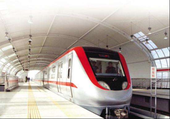 沈阳地铁7号线规划走向 你知道吗?