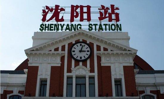 """""""十一""""沈阳站 客流将翻倍 加开12对临客"""