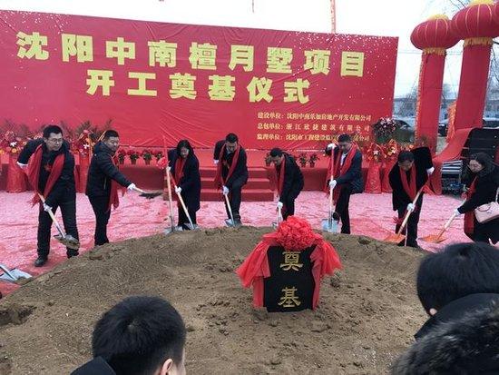 中南檀月墅项目奠基仪式2月28日圆满礼成