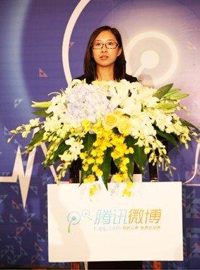 原生广告再掀热潮 腾讯微博企业营销峰会在厦门召开