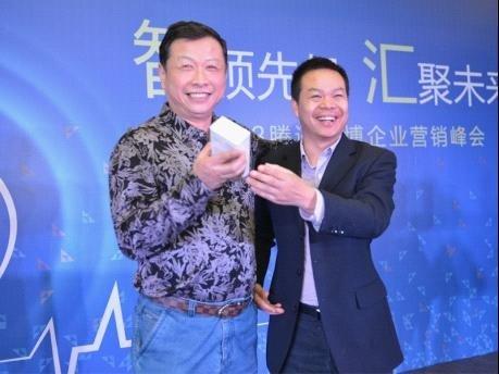 原生广告再掀热潮 腾讯微博企业营销峰会在西安召开