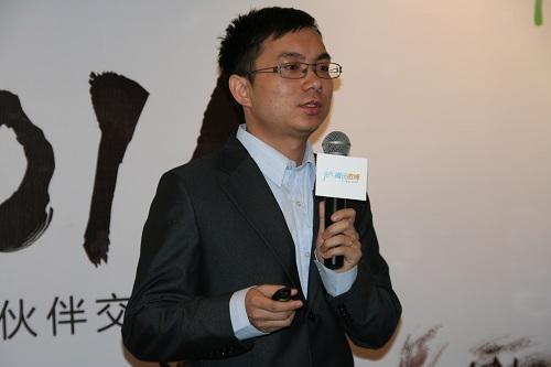 决胜2014腾讯微博合作伙伴交流会在澳门圆满落幕