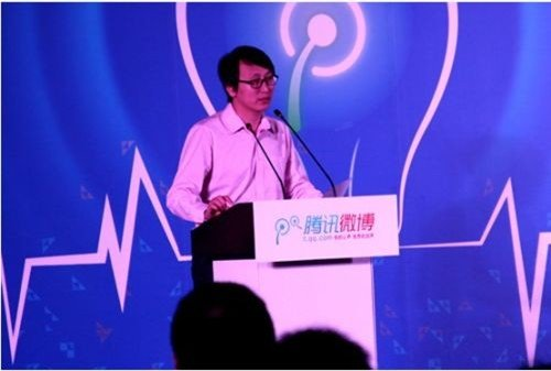 原生广告再掀热潮 腾讯微博企业营销峰会启动