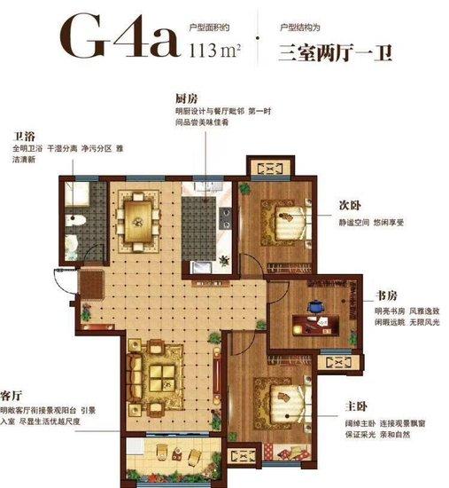 紫荆城元旦加推6#楼 均价6500元/㎡
