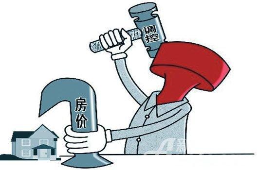 江苏地税回应20 个税细则图片