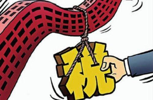房产税试点扩容能抑制房价吗?_频道-泰州_腾讯