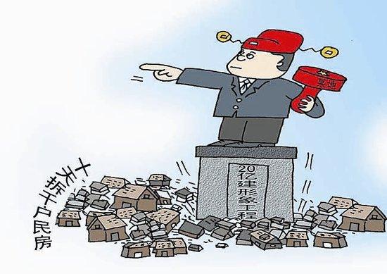 柘汪镇5年规划图
