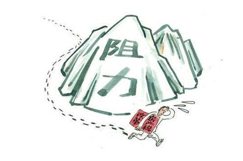 房地产税征收的难点与挑战_频道-泰州