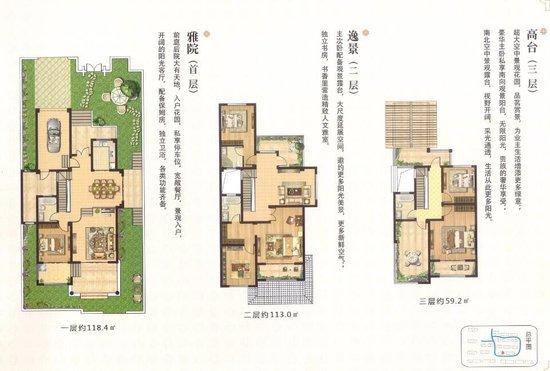 泰州纯中式园林别墅项目 9500元/平只此一家