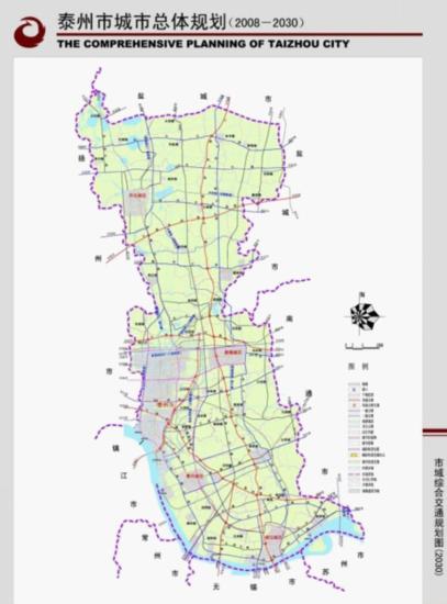 泰州地图全图高清版
