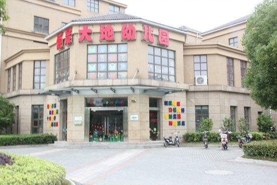 2011年来自台湾的大地幼儿园