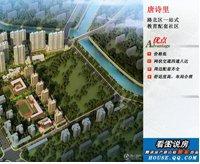 大型城市综合体