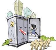 申请公共维修基金遇难题 通州一小区电梯全停运
