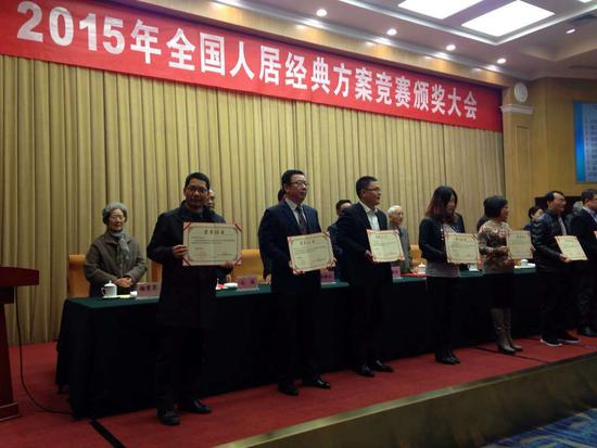 唐山唯一足金大奖!君熙太和荣膺中国建筑学会全国人居经典综合大奖
