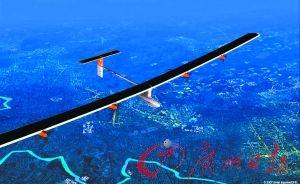 全球首架太阳能飞机将飞经中国 时速仅70公里