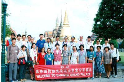 1995年10月24日泰国日全食