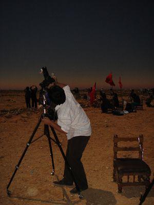 2006年3月29日埃及日全食