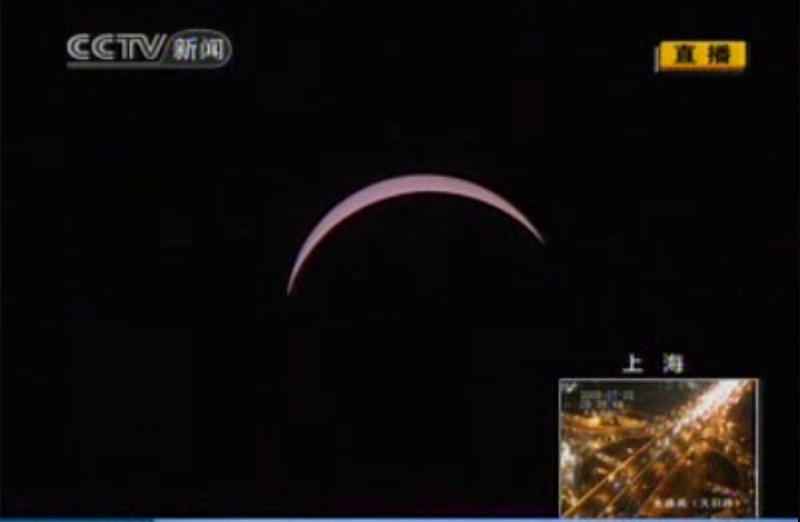 上海日全食:由暗变亮全程画面实拍(组图)