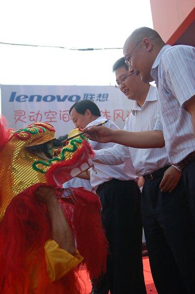 联想集团副总裁兼中国区总经理夏立为联想蒙阴地标店开业舞狮点睛