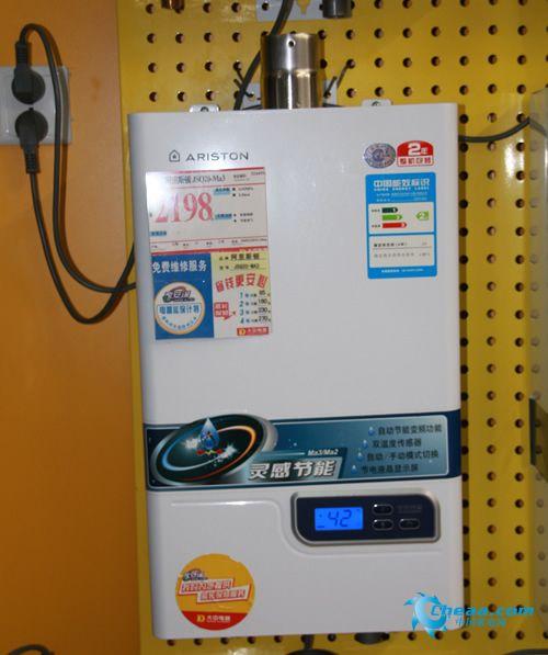 阿里斯顿灵感节能jsq20-ma3燃气热水器