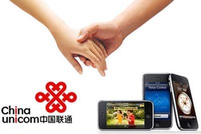 联通100亿买断500万部iPhone手机 9月上市