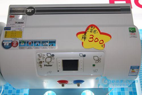 海尔电热水器tt豪华版3d-hm80eii推荐