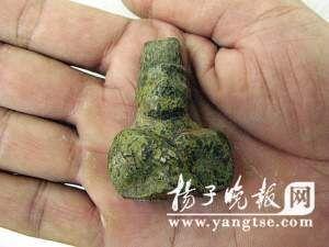 """南京发现25座古墓 神秘陶人让专家""""挠头"""""""