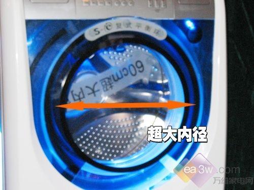 海尔第一台复式大滚筒洗衣机图赏